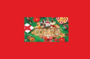 Corozal Brilla En La Navidad 2019 @ Corozal, Puerto Rico